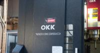 OKK VCX-350